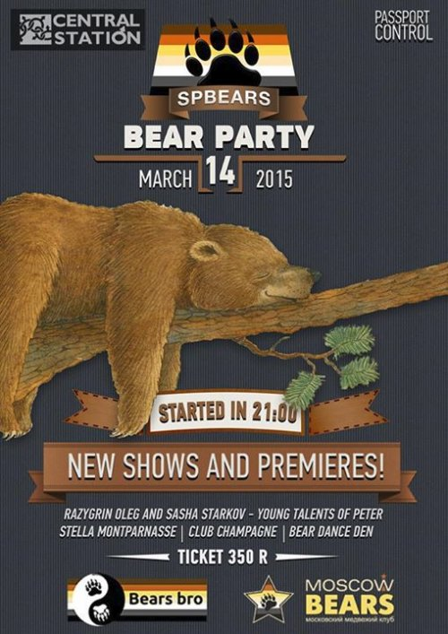 SPBEARS Bear Party March 14 - 2015